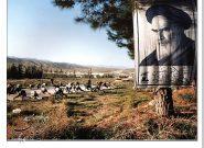 وزیر فرهنگ و ارشاد اسلامی: آهنگران رسانه بینظیر دفاع مقدس بود