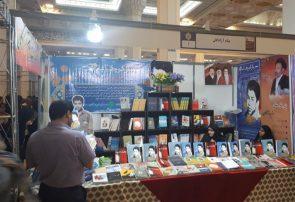 پیام آزادگان با ۶۰ عنوان کتاب حوزه اسارت به نمایشگاه کتاب آمد