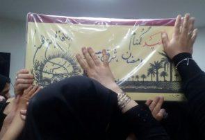 روایتی از شب قدر خانواده شهدای مدافع حرم یگان ویژه فاتحین