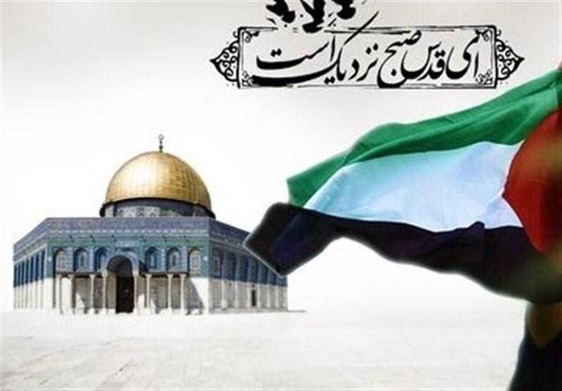 «نَحو القدس» شعار جهانی روز قدس ۲۰۱۹+عکس