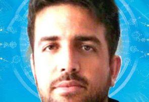 «ابراهیم آخوندزاده» درمقابله با اشرار ضدانقلاب به شهادت رسید