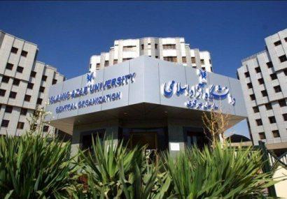 ایثارگران و خانوادههای شاهد دانشگاه آزاد تقدیر شدند