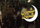 «شبهای شیدایی» در موزه انقلاب اسلامی و دفاع مقدس