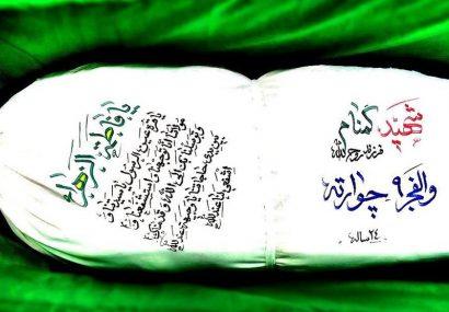 پیکر مطهر دو شهید گمنام در تهران خاکسپاری شد