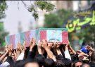 وداع مردم پایتخت با پیکر مطهر ۱۵۰ شهید دفاع مقدس