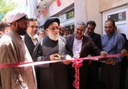 افتتاح مرکز توانبخشی جانبازان قطع نخاعی در مشهد