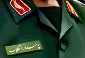 شهادت سید هادی اجاق در درگیری با عناصر ضد انقلاب