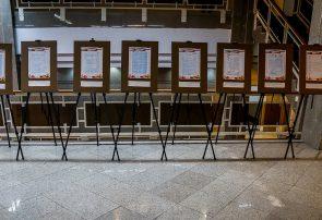 نمایشگاه عکس و اسناد عملیات مرصاد برپا میشود
