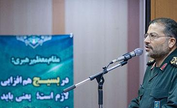 رئیس بسیج مستضعفین: کنگره ۹۲ هزار «شهید بسیجی» برگزار میشود