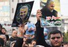 پیکر مطهر سپهبد شهید سلیمانی دوشنبه در تهران تشییع میشود