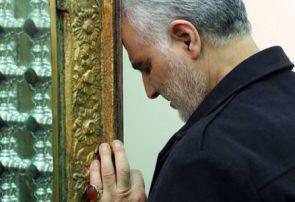 نامه شهید قاسم سلیمانی  به فرزندش