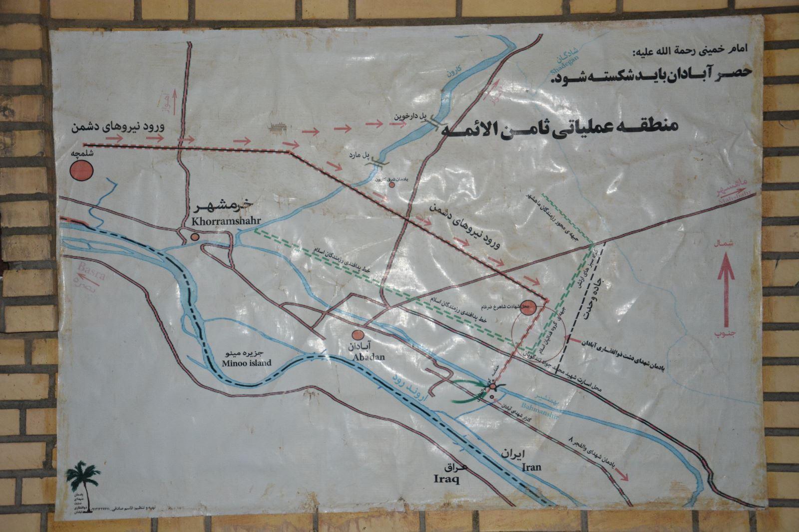 شهید سیدمجتبی هاشمی؛ از فرماندهی جنگهای نامنظم تا تشکیل فدائیان اسلام