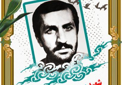 روایت زندگی و شهادت محمد طرحچی فرمانده پشتیبانی جنگ