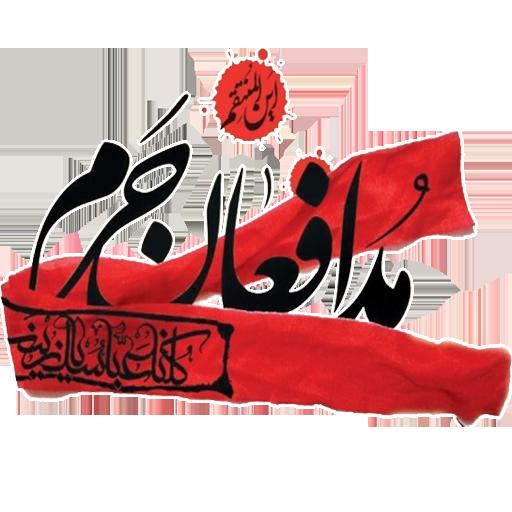 شهیدی که ۳ روز پشت در دفتر شهید سردار سلیمانی تحصن کرد