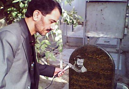 مصاحبه پس از شهادت؛  با  شهید حسن اثنی عشری نایینی