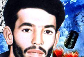 زندگینامه جهادگر شهید علی قابل چهل کمان