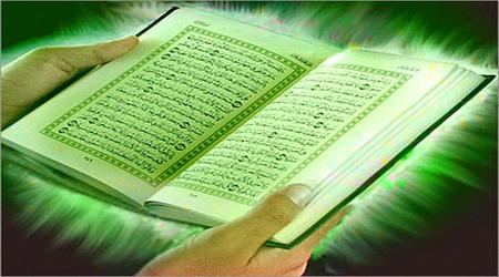 اتصال به ریسمان الهی در سایه انس با قرآن