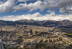 راهبردهای شهر تهران : شهری پاک و آرامش بخش ،  برای زیست تعالی بخش