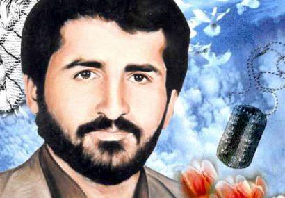 جهادگر شهید غلامحسین قرایی