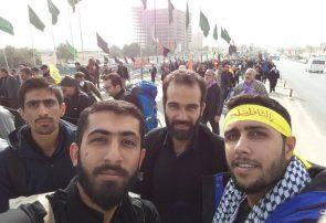 گنجینیه معارف اربعین حسینی