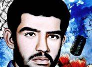 جهادگر شهید علی اصغر لشکری