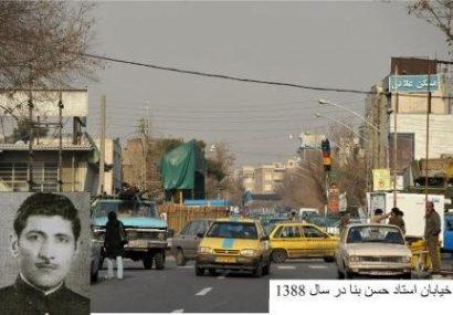 شهید رضا استاد حسن بناء