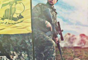 شهید حمزه علی یاسین