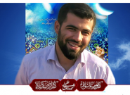 شهید مدافع حرم رسول خلیلی