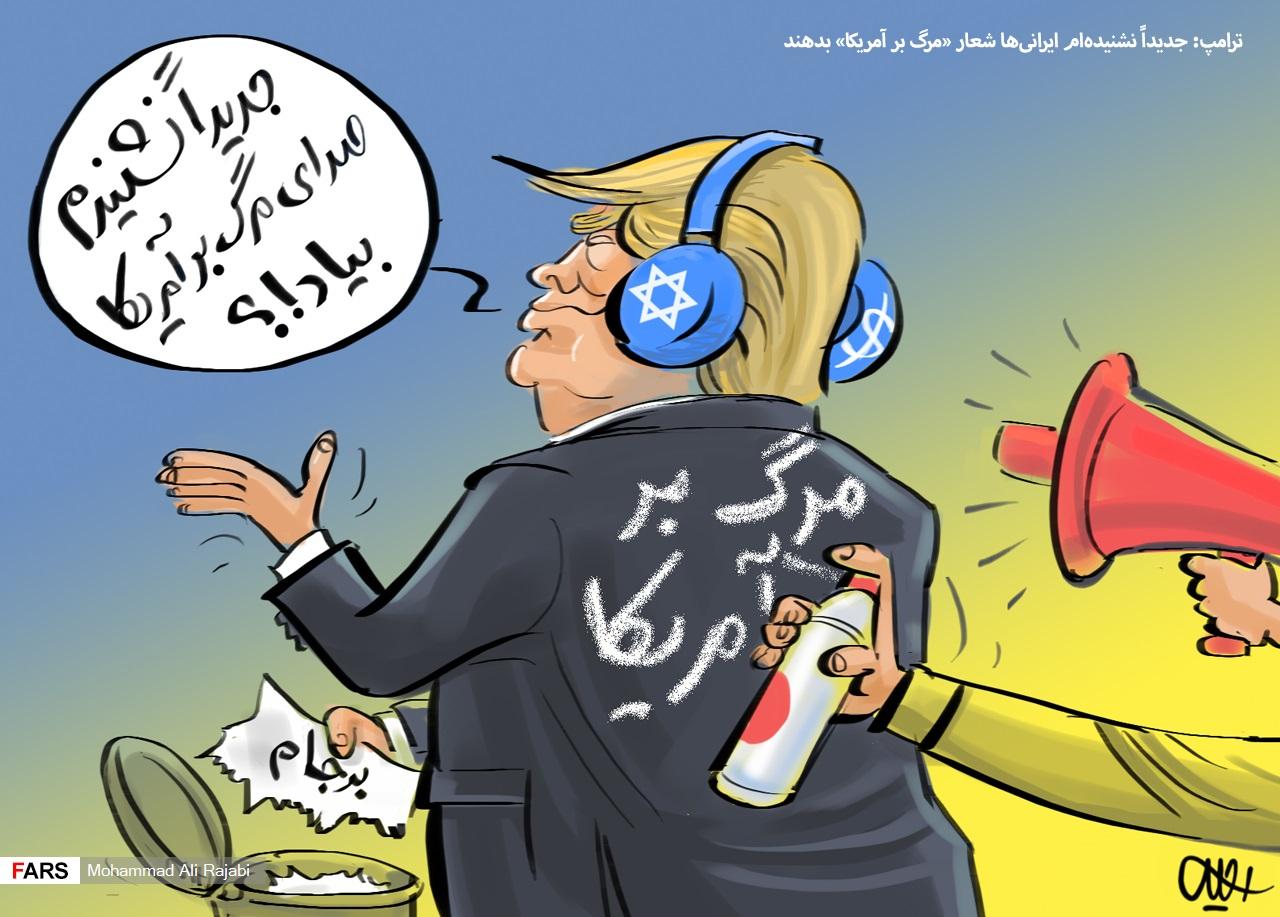 هدف قرار دادن نفتکشهای صدام در حال اسکورت با ناو آمریکایی