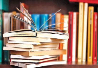 ۲۰ کتاب نشر شاهد رونمایی شد
