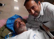 عمل جراحی جانباز ۶۰ درصد دفاع مقدس آقای مرتضی (مقداد) غلامی فشارکی
