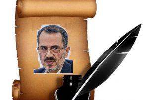 انتشار کتابی با محور راهبرد مقاومت در اندیشه امام خمینی (ره)