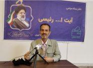 بیانیه قدردانی مسول ستادهای مردمی منطقه ۱۳ تهران
