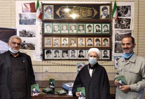 ستاد متبرک به شهدای محله مسجد جامع جعفریه تهران نو