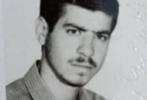 شهید محمد عارضی از شهدای گردان خاتم تکاب