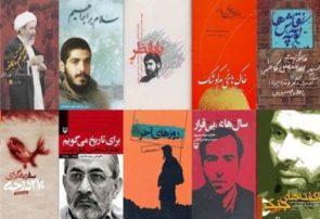 انتشار ۱۰۰ خاطره کوتاه از شهید «علی محمودوند»