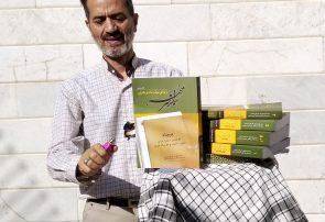 سرنخ شهادت شهید فخری در مذاکرات برجام