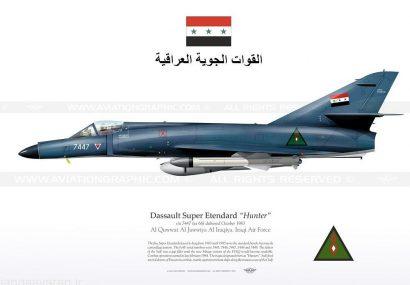 ناوگان هوایی رژیم بعثی در طول دفاع مقدس ۳ مرتبه تجهیز شد/ اجازه ندادیم حتی یک روز صادرات نفت قطع شود
