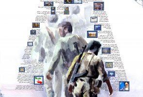 «انصارالحسین علیهالسلام» عملیاتی که دشمن را در مجنون زمینگیر کرد