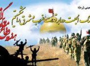 هیأتهای حسینی خاستگاه مبارزه با طاغوت و پشتیبان رزمندگان اسلام بودند