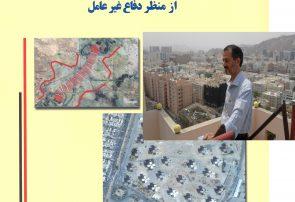 کتاب طراحی شهری از منظر دفاع غیر عامل ، دکترسیدجواد هاشمی فشارکی