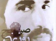 ابتکارات شهید «علیرضا نوری» در مبارزه با جریانات انحرافی در انقلاب اسلامی/ نقش شهید نوری در کمک به شکست حصر سوسنگرد
