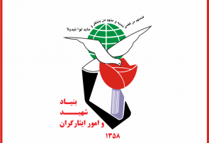بنیاد شهید باید در خط مقدم فسادستیزی باشد