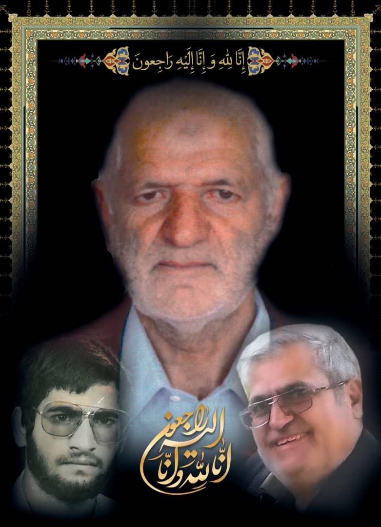 پدر شهید « سید ساعد هاشمی فشارکی» به فرزند شهیدش ملحق شد !
