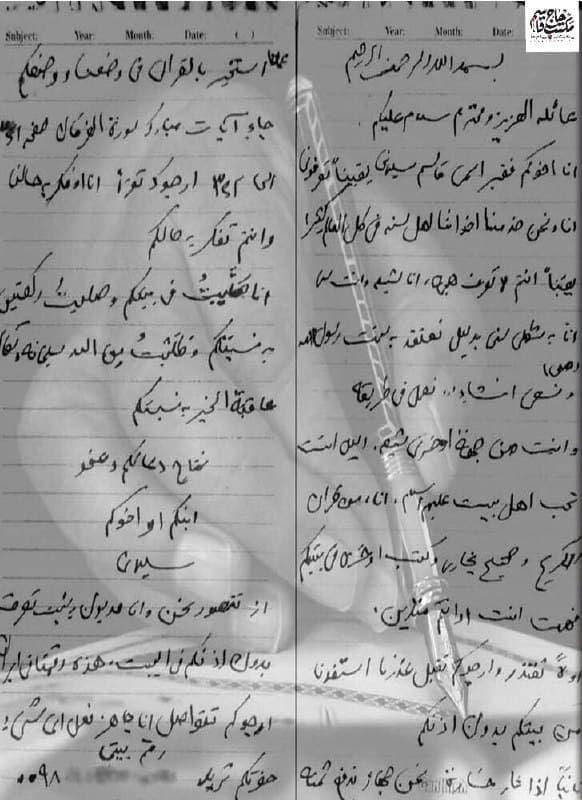 نامه محبتآمیز سردار سلیمانی به یکی از اهالی بوکمال در سوریه