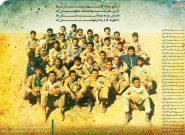 تصویر استثنایی از سی و دو شهید در یک قاب